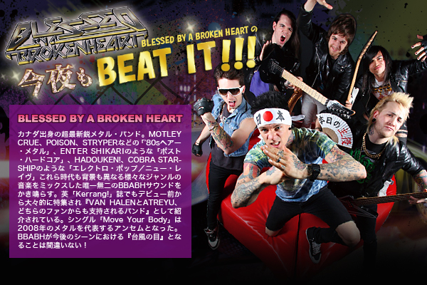 BLESSED BY A BROKEN HEART の今夜もBEAT IT!!! vol.9