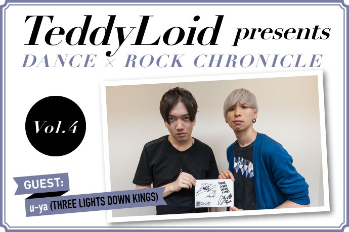 TeddyLoid presents DANCE × ROCK CHRONICLE Vol.4