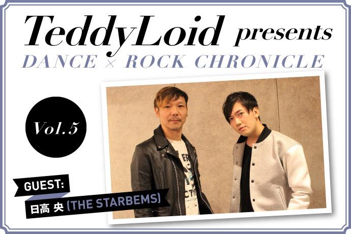 TeddyLoid presents DANCE × ROCK CHRONICLE Vol.5