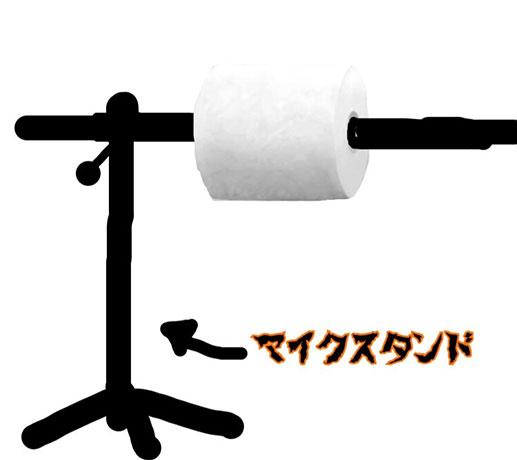 omedeta_1.jpg