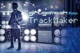 ギルガメッシュ ЯyoのTrack Maker VOL.8