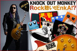 KNOCK OUT MONKEY dEnkAの「Rock聴いtEnkA!?」vol.9