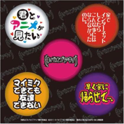 ヲタイリッシュ缶バッヂ [CD+缶バッヂ]