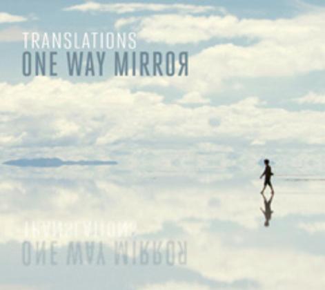 One Way Mirror