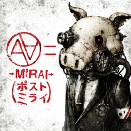 →MIRAI→ (ポストミライ)