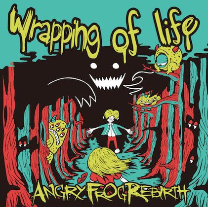 Wrapping of life