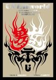 UVERworld TYCOON TOUR at Yokohama Arena 2017.12.21