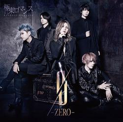 0 -ZERO