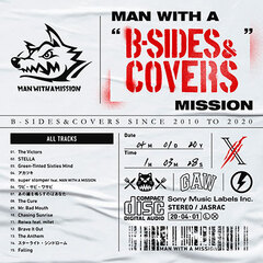 """MAN WITH A """"B-SIDES & COVERS"""" MISSION"""