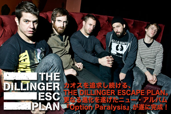 カオスを追求し続ける、 THE DILLINGER ESCAPE PLAN。更なる進化を遂げたニュー・アルバム 『Option Paralysis』が遂に完成!
