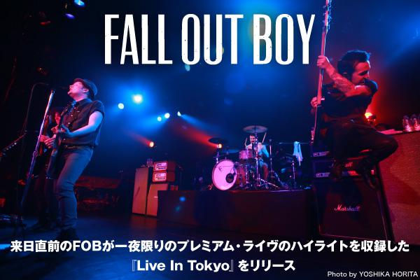 来日直前のFOBが一夜限りのプレミアム・ライヴのハイライトを収録した『Live In Tokyo』をリリース