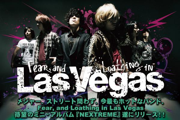 メジャー、ストリート問わず、今最もホットなバンド、 Fear, and Loathing in Las Vegas 待望のミニ・アルバム『NEXTREME』遂にリリース!!
