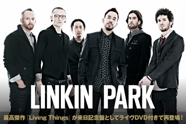 最高傑作『Living Things』が来日記念盤としてライヴDVD付きで再登場!