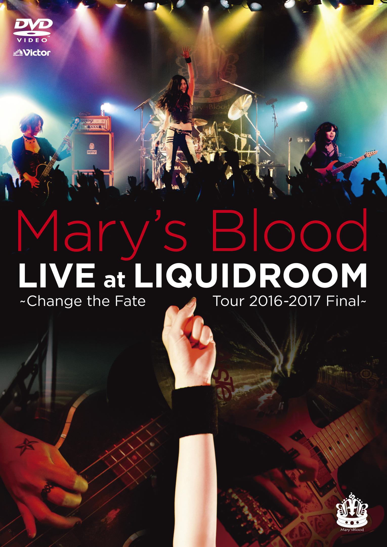 marysblood_dvd.jpg