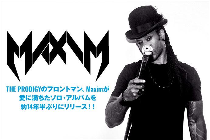 THE PRODIGYのフロントマン、Maximが愛に満ちたソロ・アルバムを約14年半ぶりにリリース!!