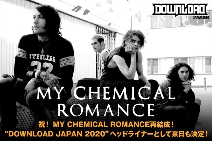 """祝! MY CHEMICAL ROMANCE再結成! """"DOWNLOAD JAPAN 2020""""ヘッドライナーとして来日も決定!"""
