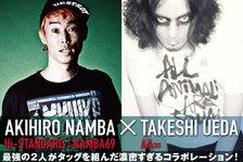 AKIHIRO NAMBA × TAKESHI UEDA