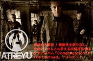 初期の攻撃性/ 衝動性を取り戻し、全曲アンセムとも言える完成度を誇る5thアルバム『Congregation Of The Damned』リリース!!