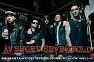 結成14年を迎えたAVENGED SEVENFOLDが3年振りのニュー・アルバムをリリース