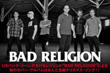 "USパンク・シーンの生けるレジェンド""BAD RELIGION""による初のカバー・アルバムはなんと全編クリスマス・ソング!!"