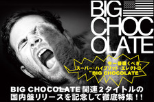 BIG CHOCOLATE