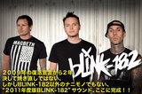 """2009年の復活宣言から2年 決して焼き直しではない、 しかしBLINK-182以外のナニモノでもない、 """"2011年度版BLINK-182""""サウンド、ここに完成!!"""