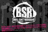 BULL SHIT RECORDS初のコンピレーション・アルバム発売!日本全国のニュー・ジェネレーション・エクストリーム・ミュージックを凝縮コンパイル!!