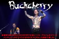 快進撃を続けるBUCKCHERRYが遂にベスト・アルバムをリリース。パンキッシュでグラマラスなROCK'N ROLLを爆音で楽しめ!