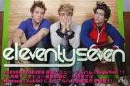 ELEVENTYSEVEN待望のニュー・アルバム『Sugarfist』!!