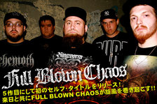 FULL BLOWN CHAOS