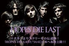 HOPES DIE LAST