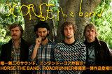 唯一無二のサウンド、ニンテンドーコア炸裂!!!HORSE THE BAND、ROADRUNNER移籍第一弾作品登場!!!