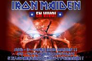 メタル・シーンの帝王IRON MAIDEN!!チリ・サンディアゴ国立スタジアムにて5万人の大観衆を迎えての熱狂ライヴを完全収録!!