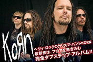 ヘヴィ・ロックのカリスマ・バンドKORN 最新作は、フロアを巻き込む完全ダブステップ・アルバム!!