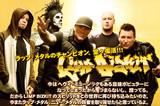 ラップ・ロックのチャンピオン、LIMP BIZKIT堂々復活!!!