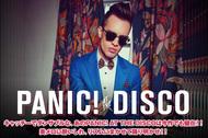 キャッチーでダンサブルな、あのPANIC! AT THE DISCOは今作でも健在!!美メロに酔いしれ、リズムにまかせて踊り明かせ!!