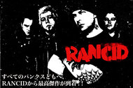 すべてのパンクスどもへ、RANCIDから最高傑作が到着!!