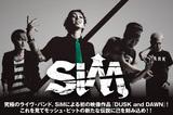 究極のライヴ・バンド、SiMによる初の映像作品『DUSK and DAWN』!これを見てモッシュ・ピットの新たな伝説に己を刻み込め!!