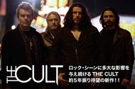 ロック・シーンに多大な影響を与え続けるTHE CULT、約5年振り待望の新作!!