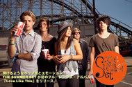 弾けるようなポップ感とエモーション! THE SUMMER SET が初のフル・レングス・アルバム 『Love Like This』をリリース。