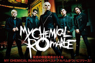 突然の解散発表から1年、MY CHEMICAL ROMANCEのベスト・アルバムがついにリリース!