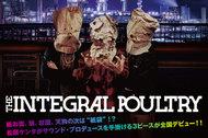 """紙お面、狼、能面、天狗の次は""""紙袋""""!? 松隈ケンタがサウンド・プロデュースを手掛ける3ピースが全国デビュー!!"""