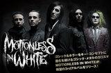 ゴシック&ホラーをキー・コンセプトに進化を続けるゴシック・メタルのカリスマ、MOTIONLESS IN WHITEが待望の3rdアルバムをリリース!