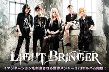 LIGHT BRINGER