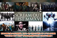 SCREAM OUT FEST 2016
