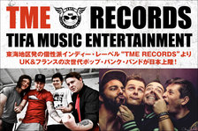 TME RECORDS