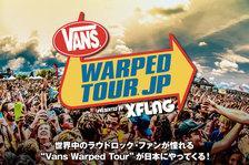 Vans Warped Tour Japan 2018