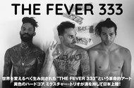 """世界を変えるべく生み出された""""THE FEVER 333""""という革命的アート。異色のハードコア、ミクスチャー・トリオが満を持して日本上陸!"""