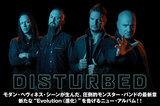 """モダン・ヘヴィネス・シーンが生んだ、圧倒的モンスター・バンドの最新章。新たな""""Evolution(進化)""""を告げるニュー・アルバム!!"""