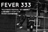 """FUJI ROCK FESTIVAL '18""の衝撃再び! LA発の異形ハードコア・トリオ、FEVER 333の新作到着!"